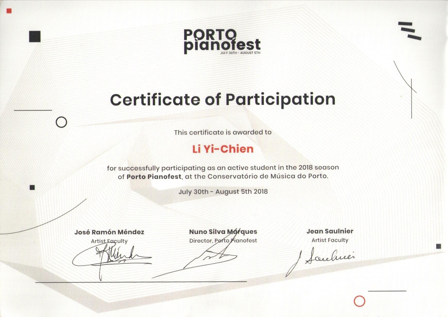葡萄牙波多鋼琴音樂營大師班進修
